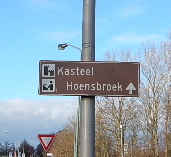 Parkstad - bruin bordje kasteel Hoensbroek